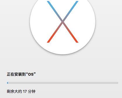 MAC OS 安装