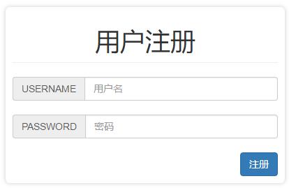 express+mongodb注册