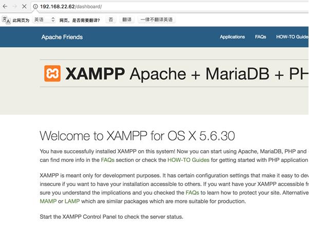 xampp本地搭建服务器