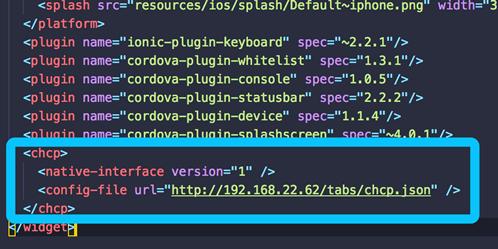 config.xml文件